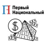 Первый национальный — очередной фонд — пирамида