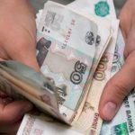 Средняя зарплата в России: мифы