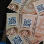 Бумажный биткоин кошелёк