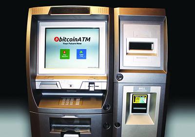 bitkoin-bankomat