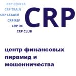 crp center отзыв