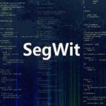 Что такое СегВит (Segwit)?