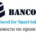 Новости по bankor network 20.06.17
