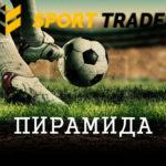 sport-trades.net отзыв